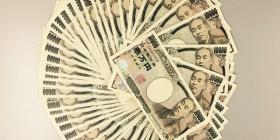 100万円の円