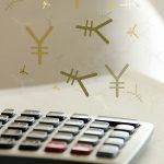 マイナス金利を利用して不動産投資で成功するための方法