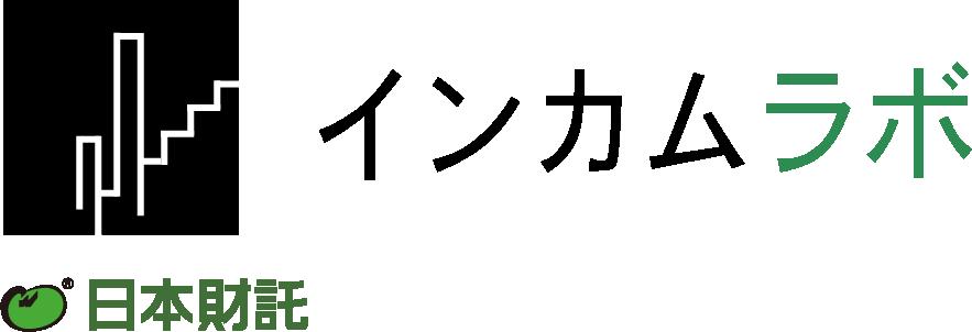 インカムラボ
