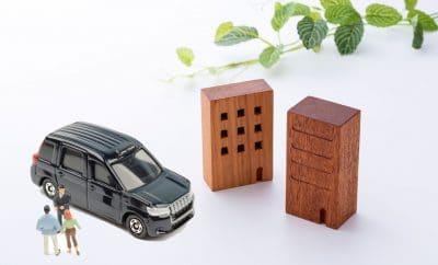 不動産投資とはタクシーで目的地に向かうこと